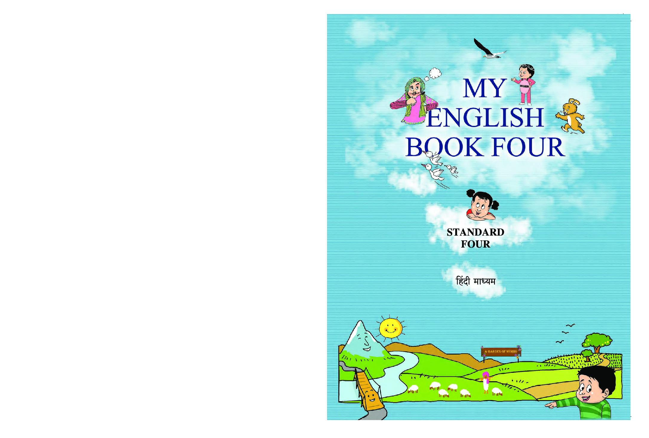 Maharashtra School Textbook My English Book (Hindi) For Class-4 - Page 1