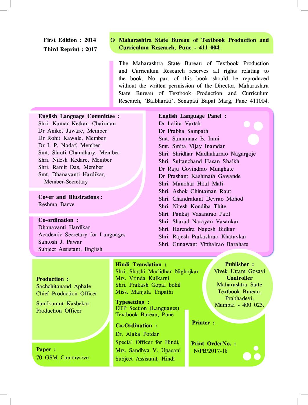 Maharashtra School Textbook My English Book (Hindi) For Class-4 - Page 3