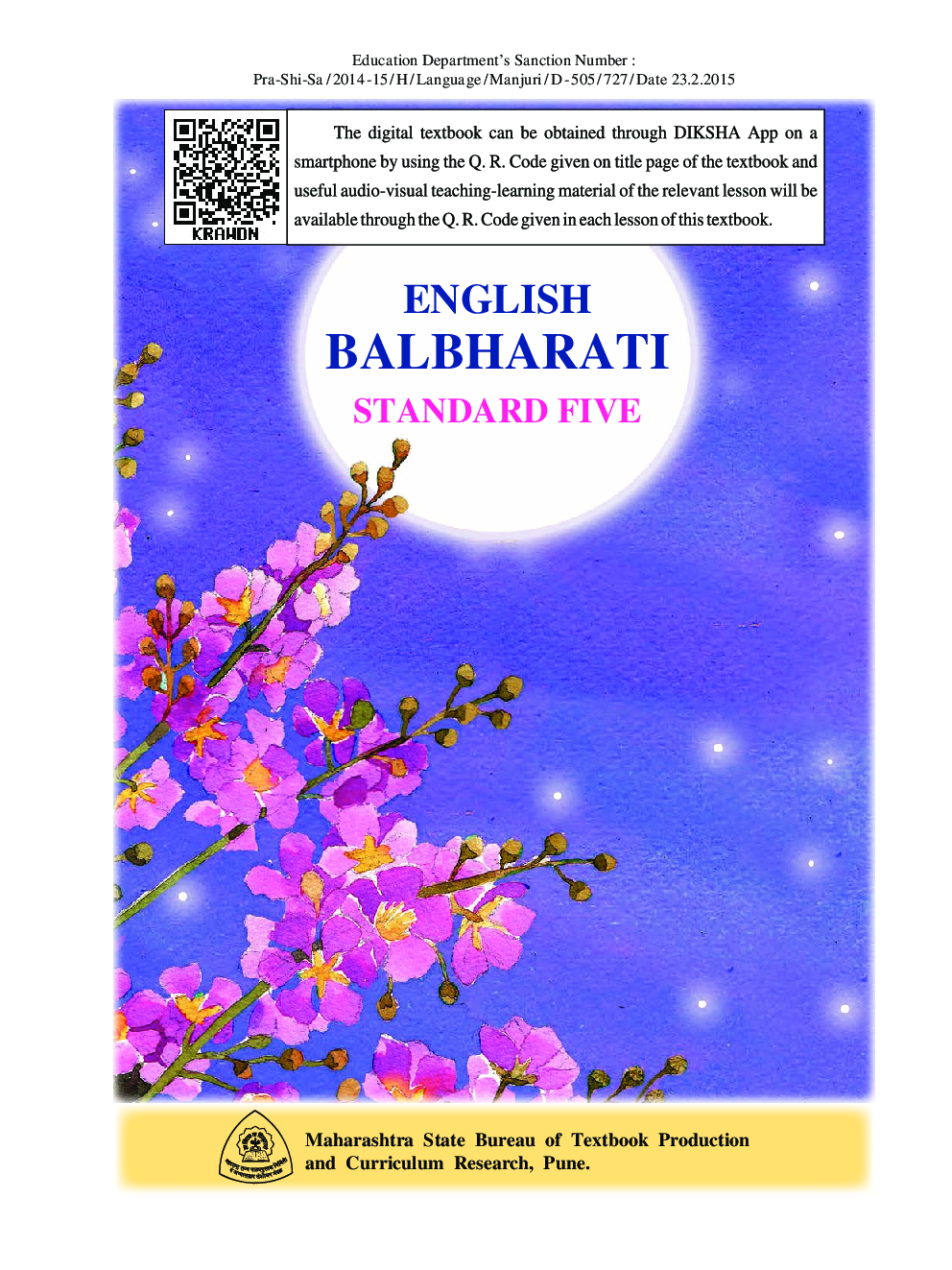 Maharashtra School Textbook Balbharti For Class-5 - Page 2