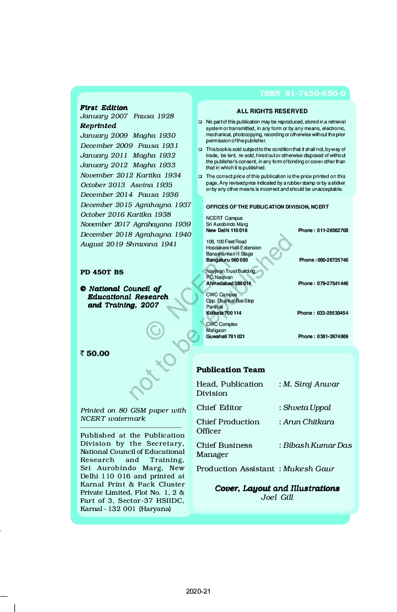 NCERT Flamingo English (Core Course) Textbook For Class-XII - Page 3