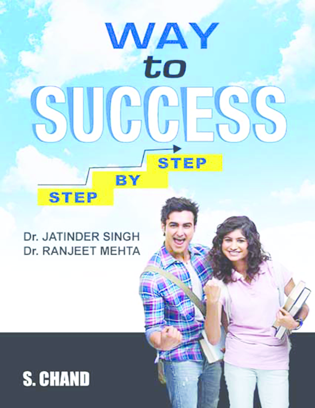 Way To Success Step By Step - Page 1