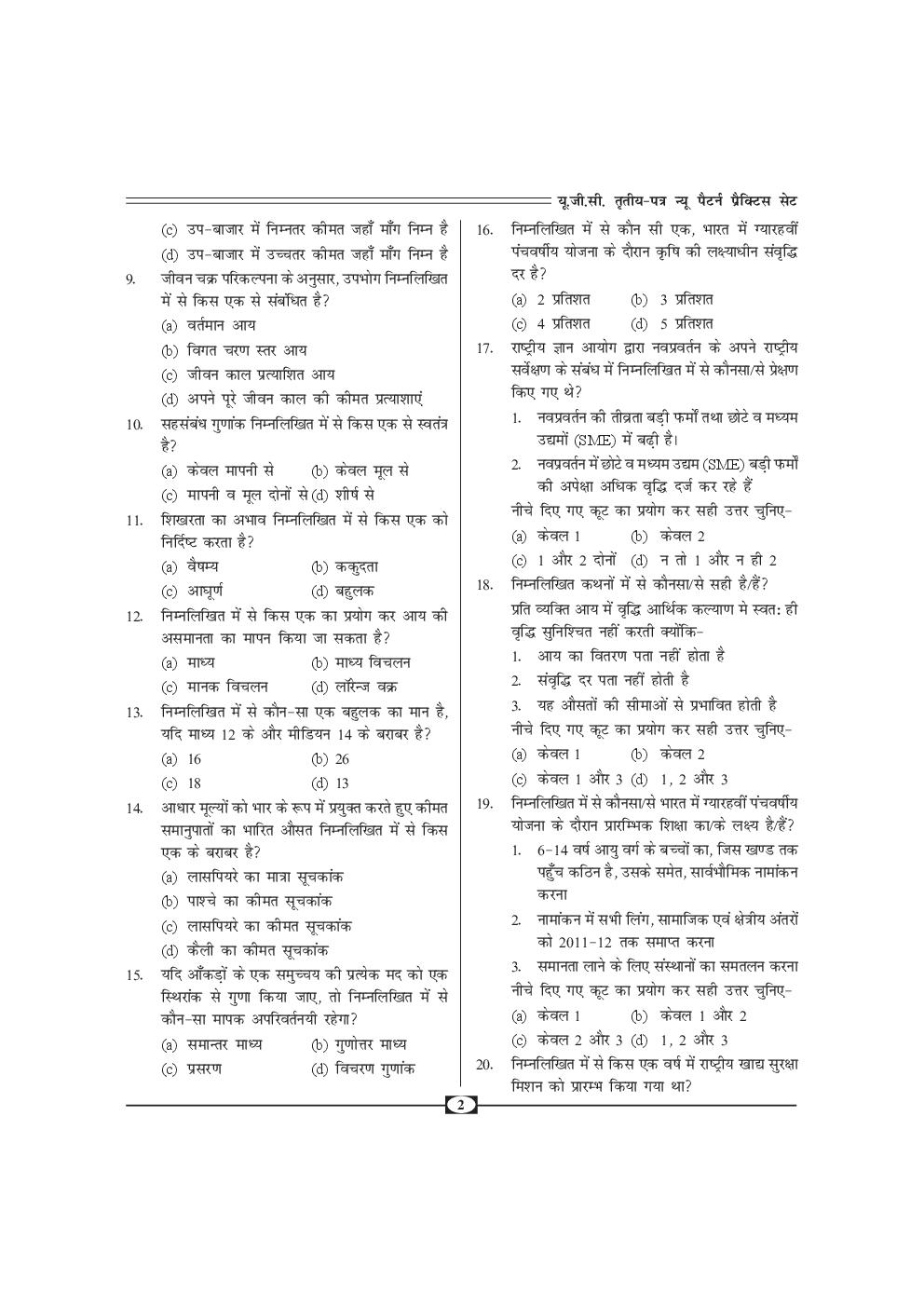 Linking words of essay
