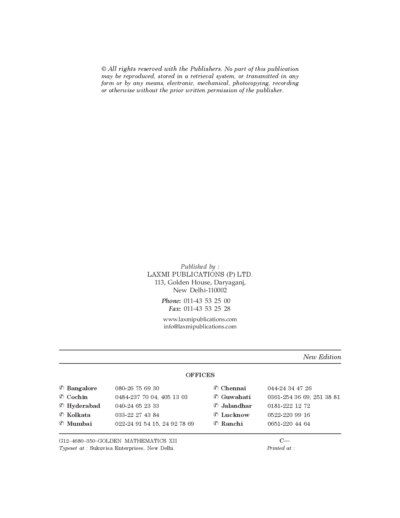 Golden Mathematics Class XII (New Edition) - Page 4