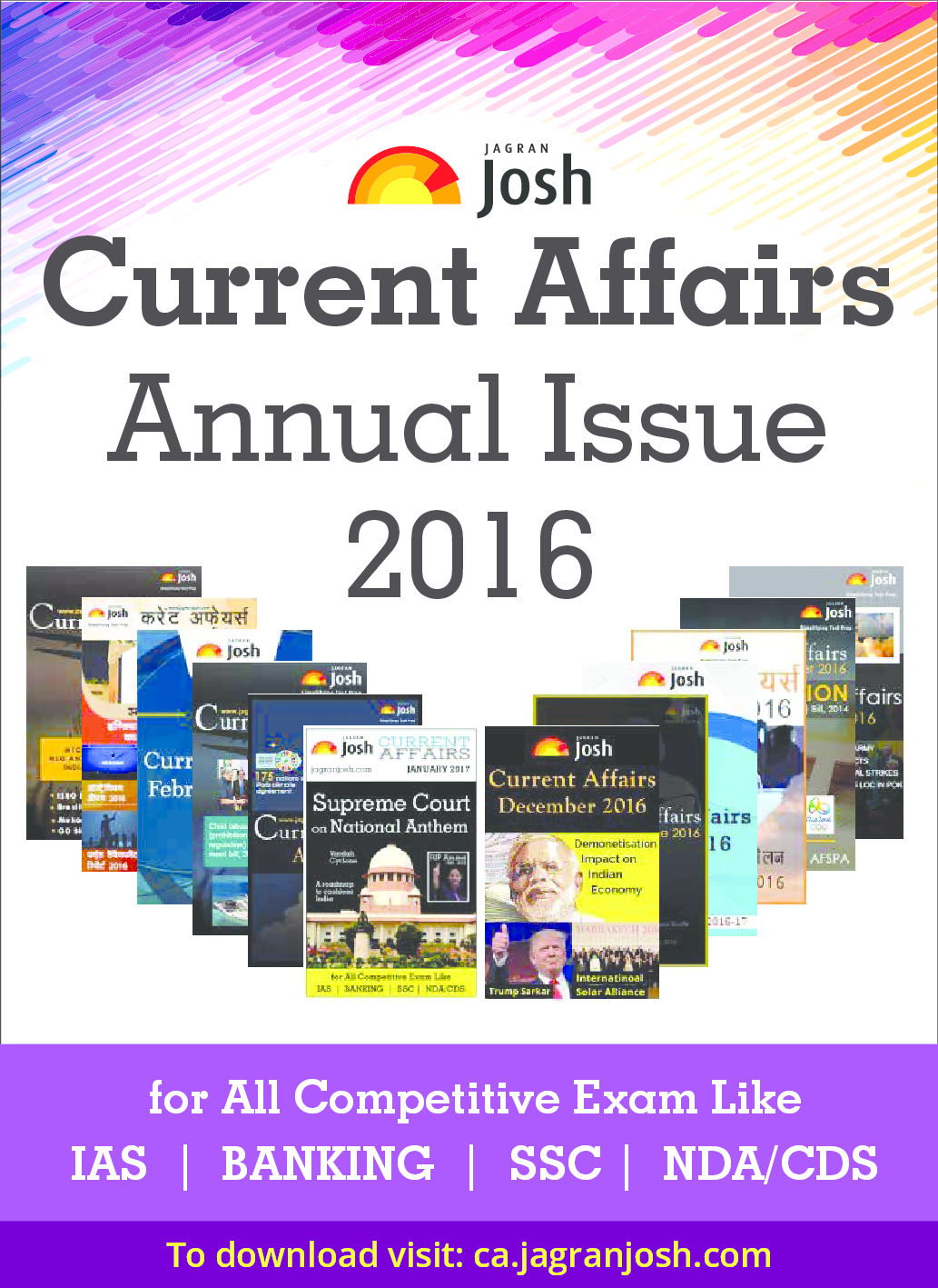 Current Affairs February 2017 - Page 3