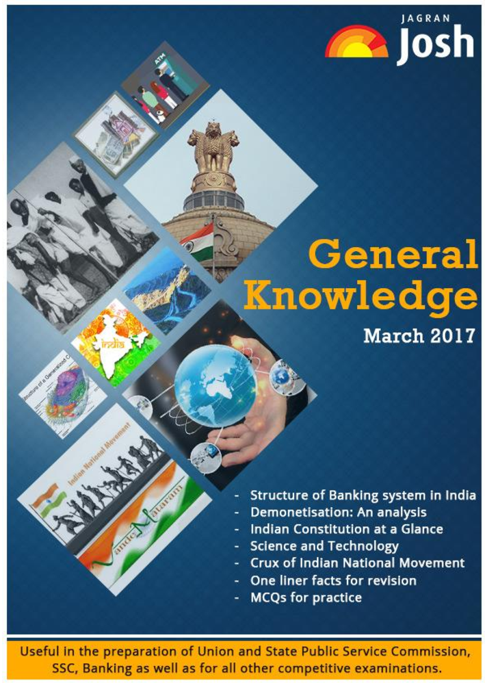 General Knowledge eBook March 2017 - Page 1