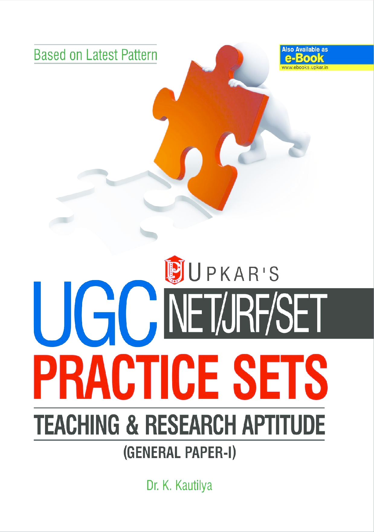 UGC NET/JRF/SET Practice Sets Teaching And Research Aptitude (General Paper-I) - Page 1