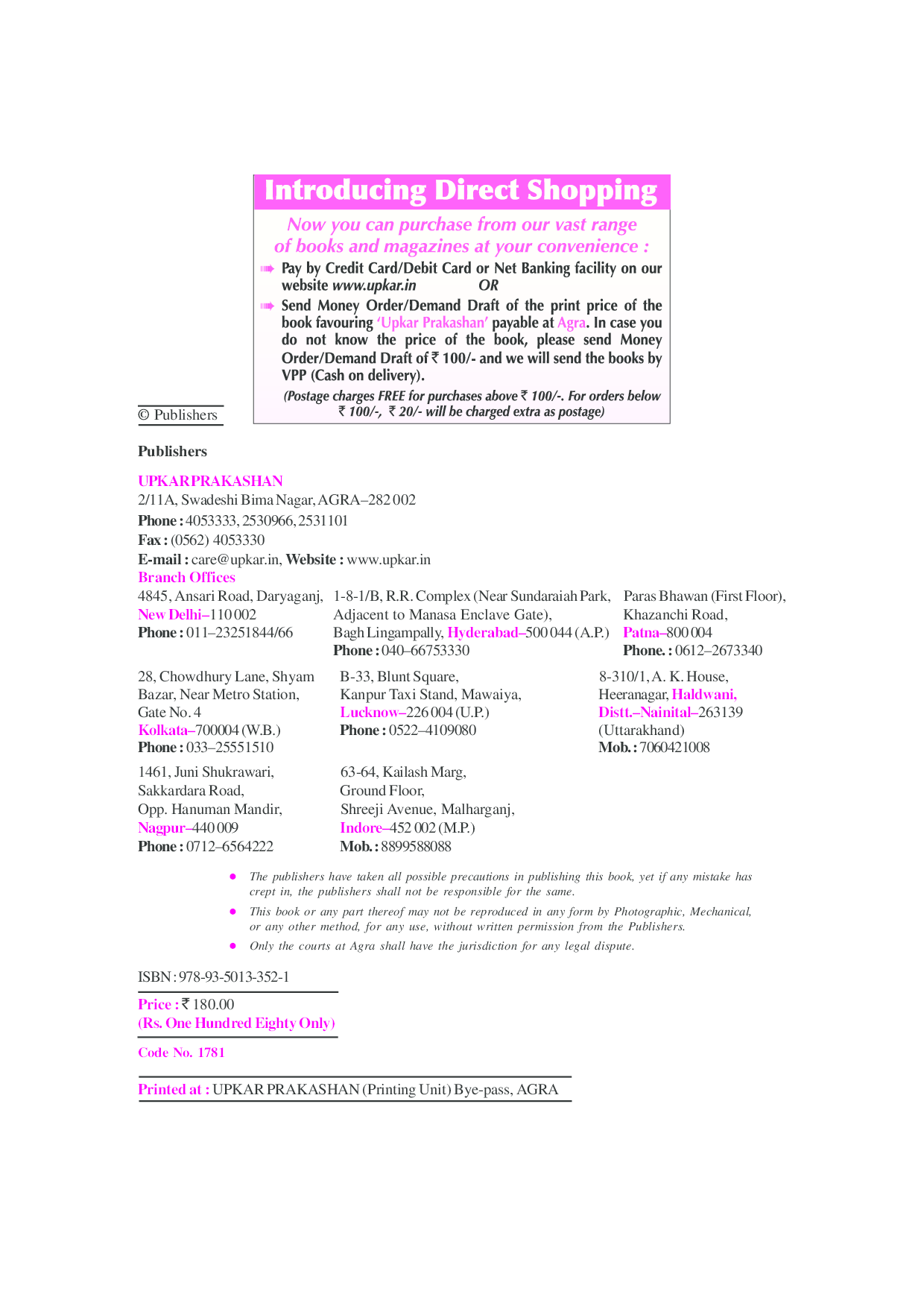 UGC NET/JRF/SET Practice Sets Teaching And Research Aptitude (General Paper-I) - Page 3