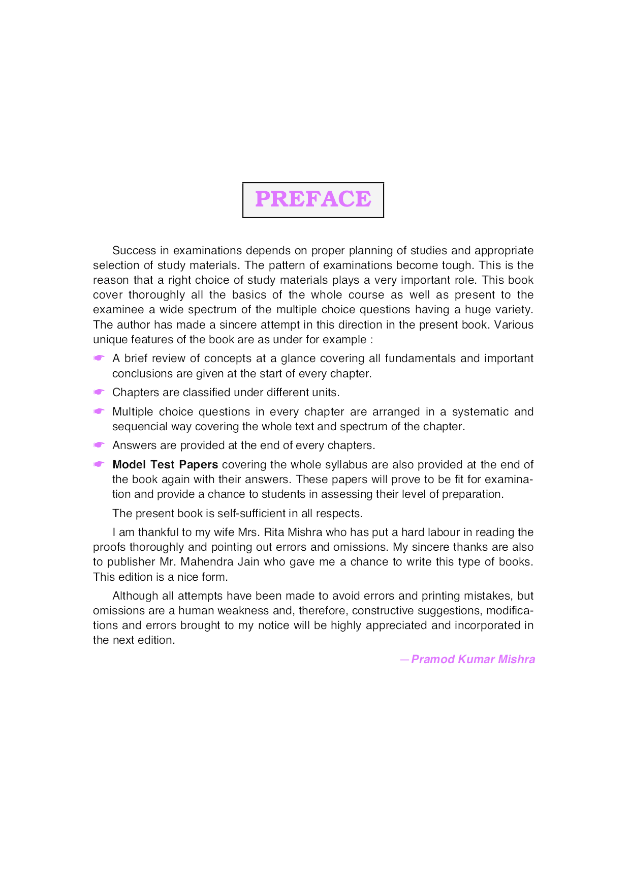 Objective Electronic Engineering Railway and Other Engineering Diploma Compettive Exams - Page 4