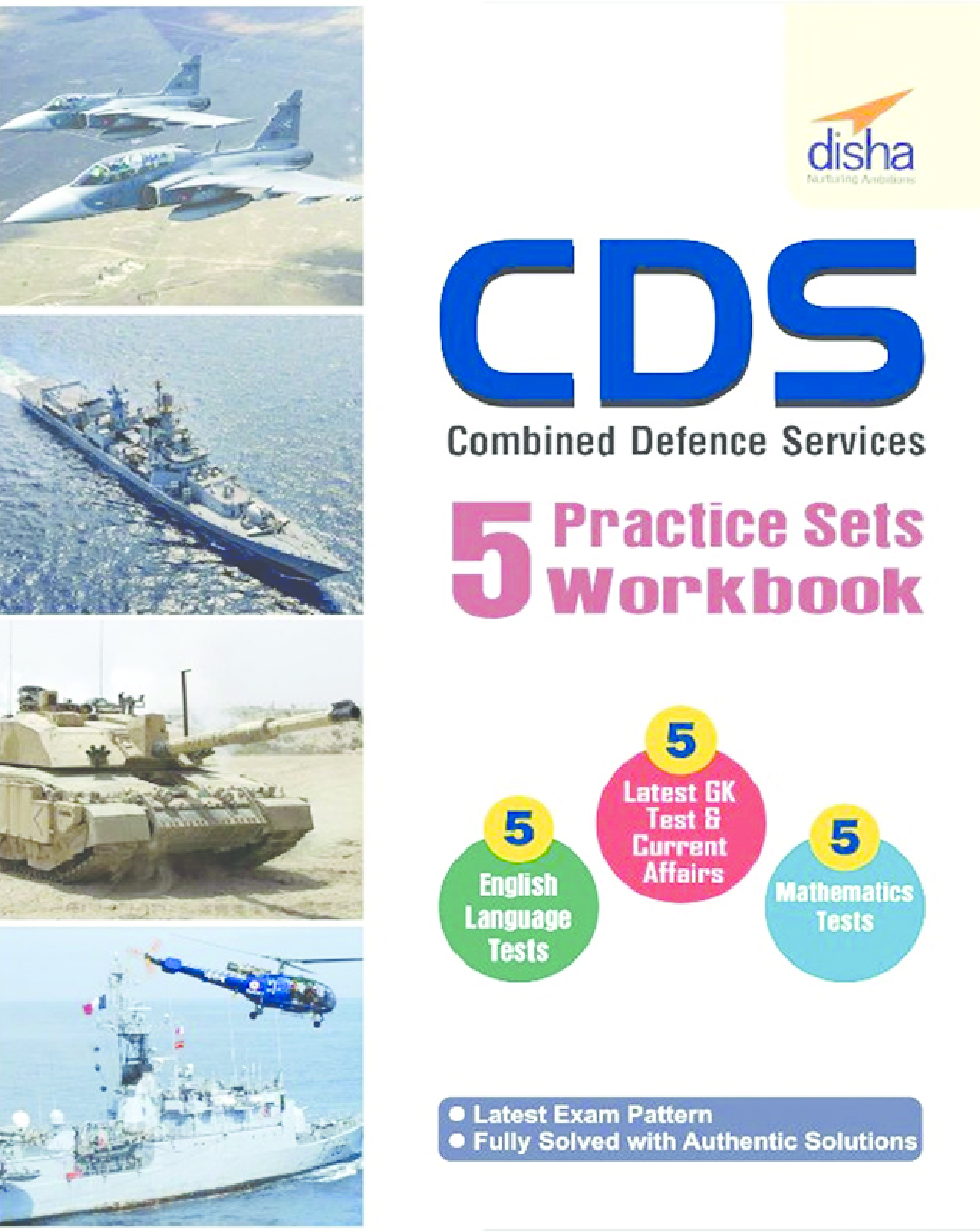 CDS Combined Defence Services 5 Practice Sets Workbook - Page 1
