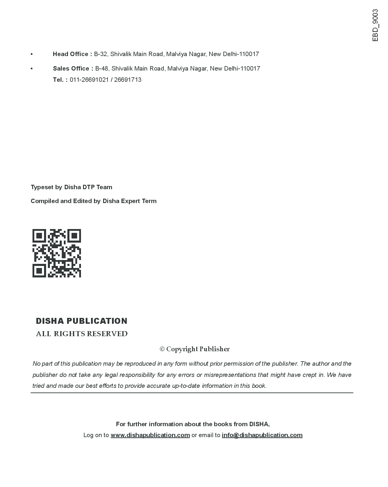 CDS Combined Defence Services 5 Practice Sets Workbook - Page 3