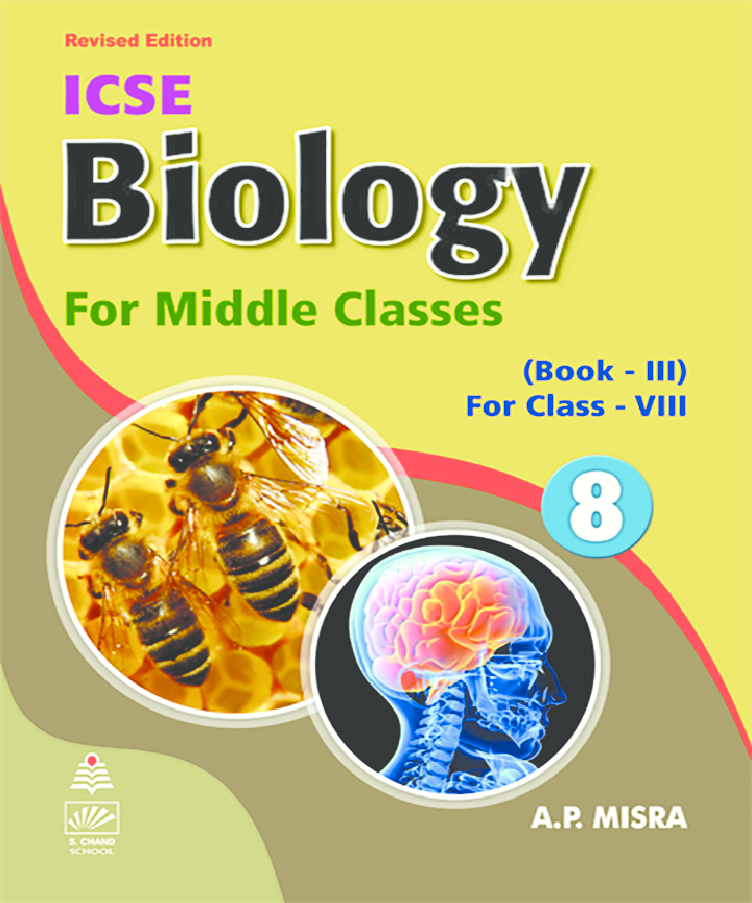 Biology For Middle Classes Book-III Class-VIII - Page 1