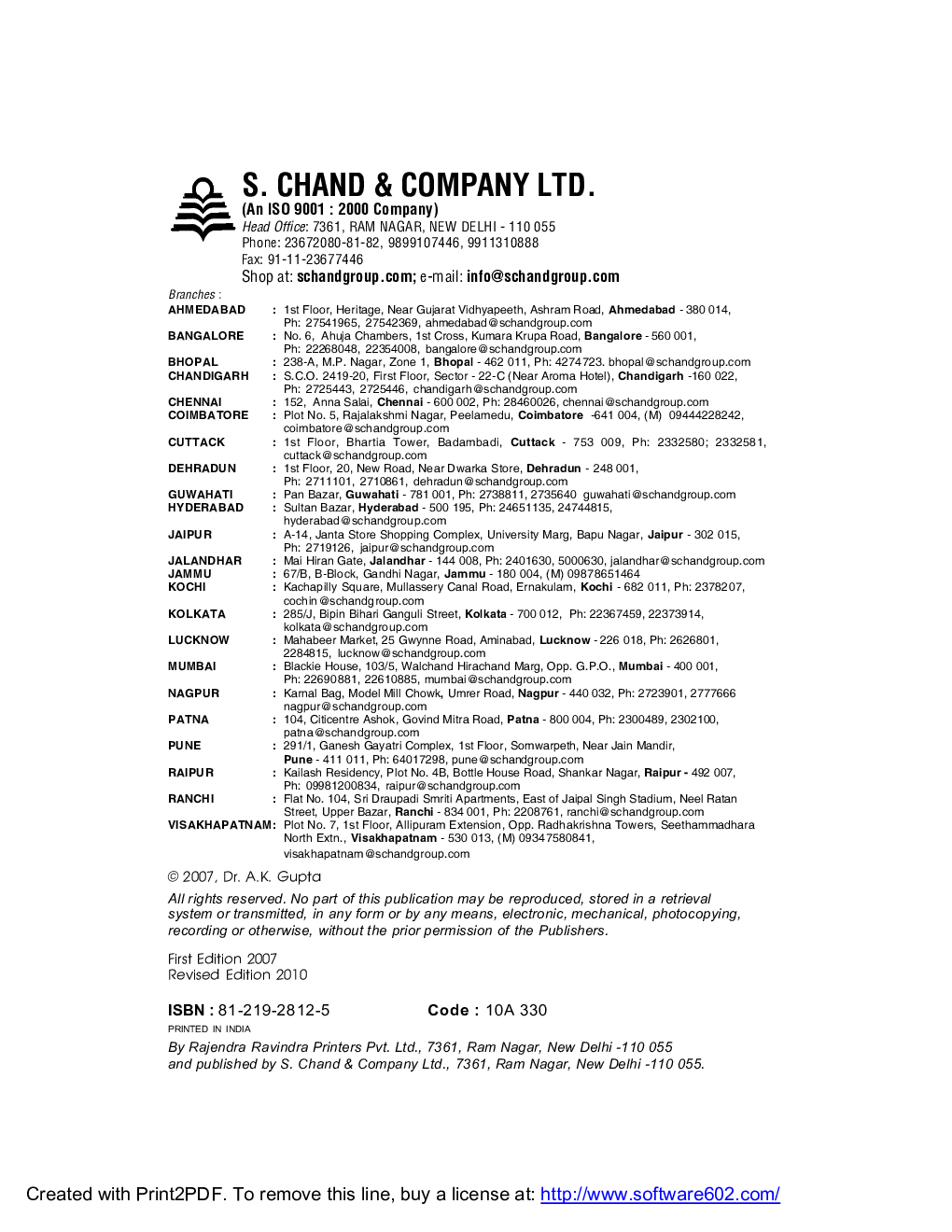 Engineering Management - Page 3