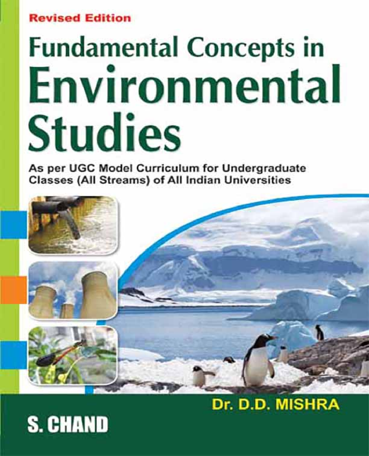 Fundamental Concept In Environmental Studies - Page 1