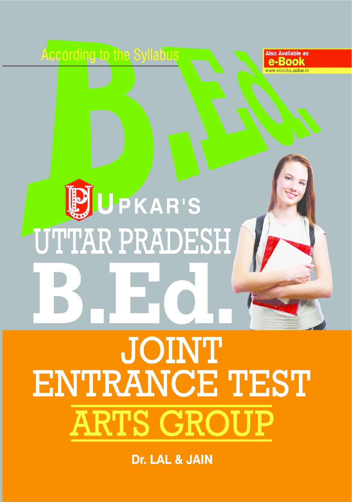 Uttar Pradesh B.Ed. Joint Entrance Test (Arts Group) - Page 1