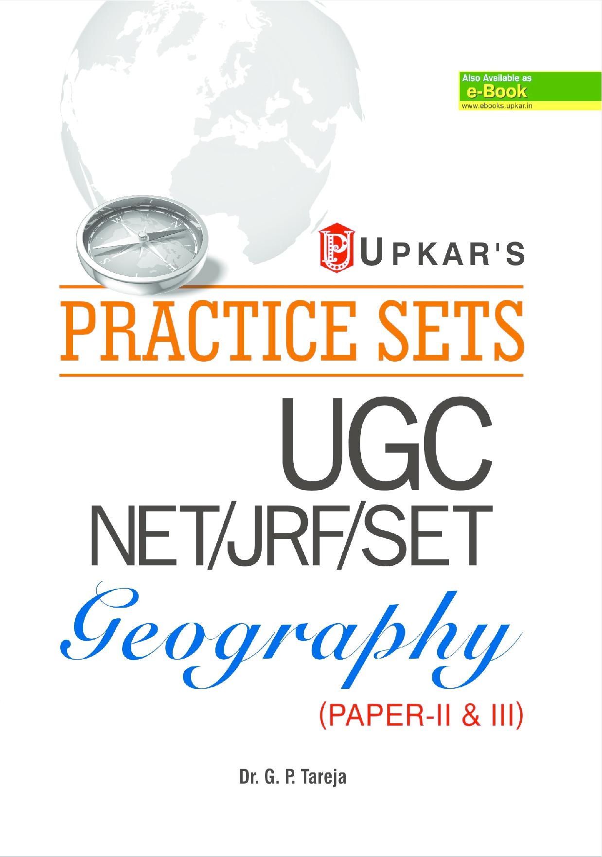 Practice Sets UGC NET/JRF/SET Geography Paper- II & III  - Page 1