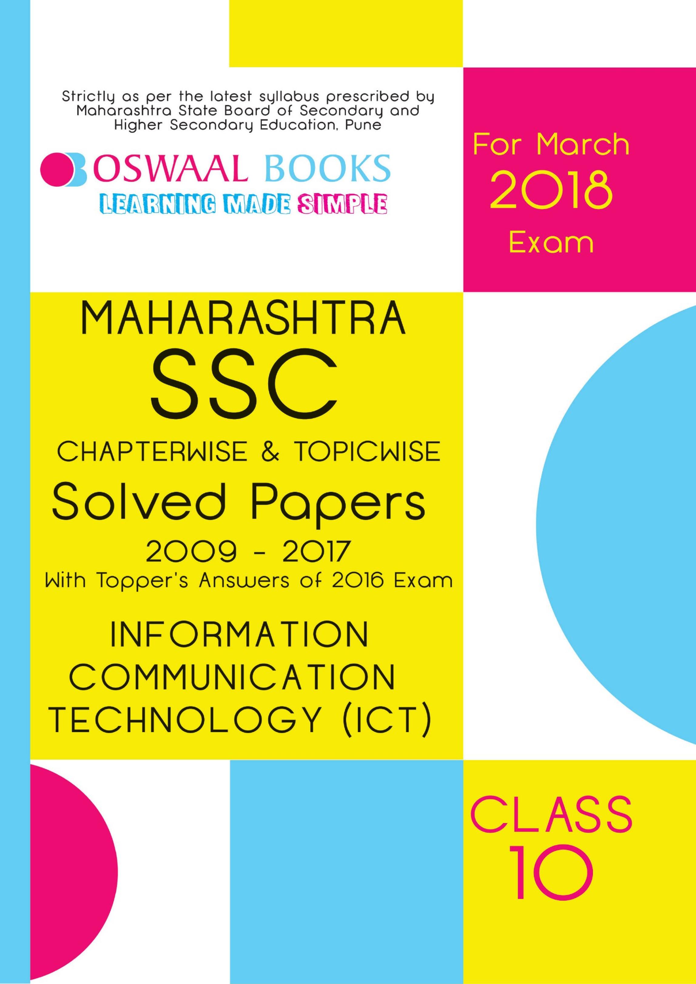 Oswaal Maharashtra SSC Chapterwise And Topicwise Solved Papers With Topper\'s Answers Class 10 Information Communication Technology For 2018 Exam - Page 1