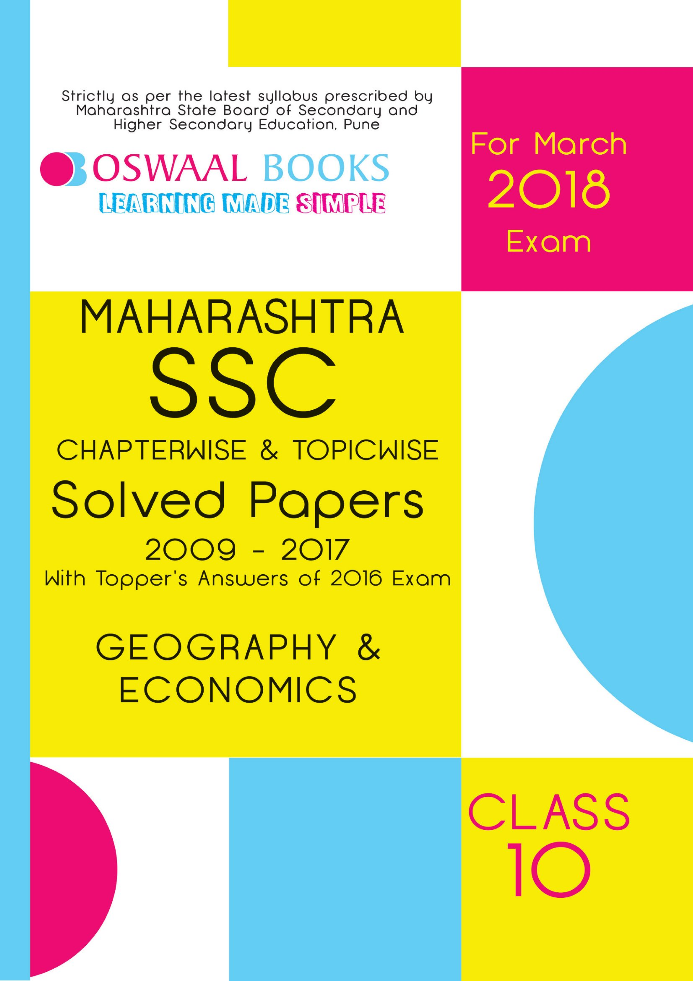Best Indian Geography PDF MCQ For SSC