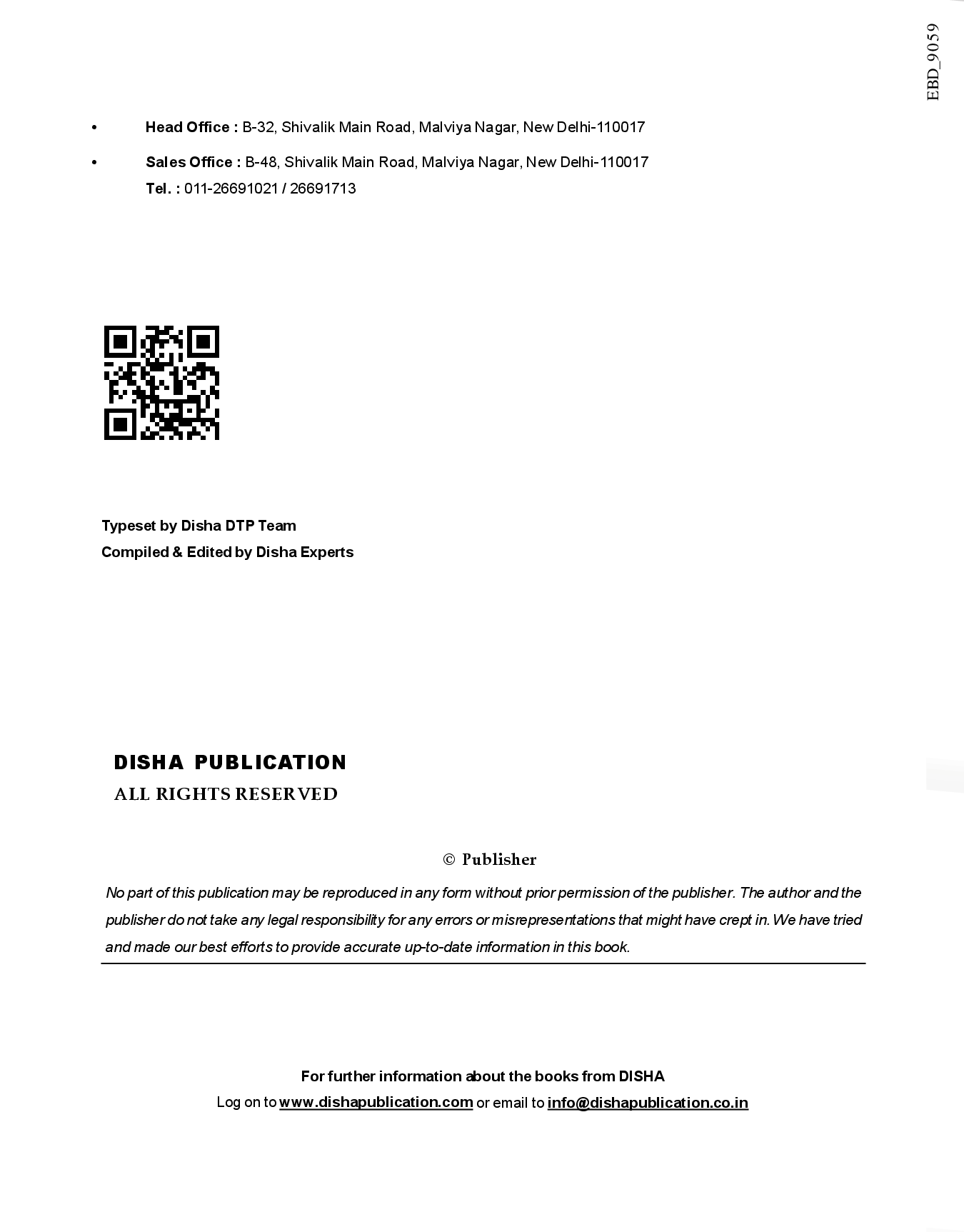 NDA/ NA 11 Years Topic-Wise Solved Papers (2006 - 2016) 4th Edition - Page 3