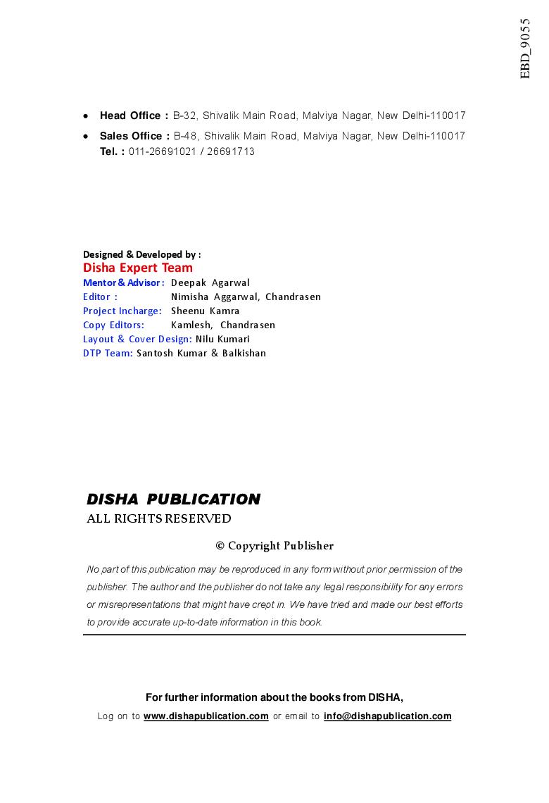 द मेगा इयरबुक समसामयिकी एवं सामान्य ज्ञान 2017 - Page 3