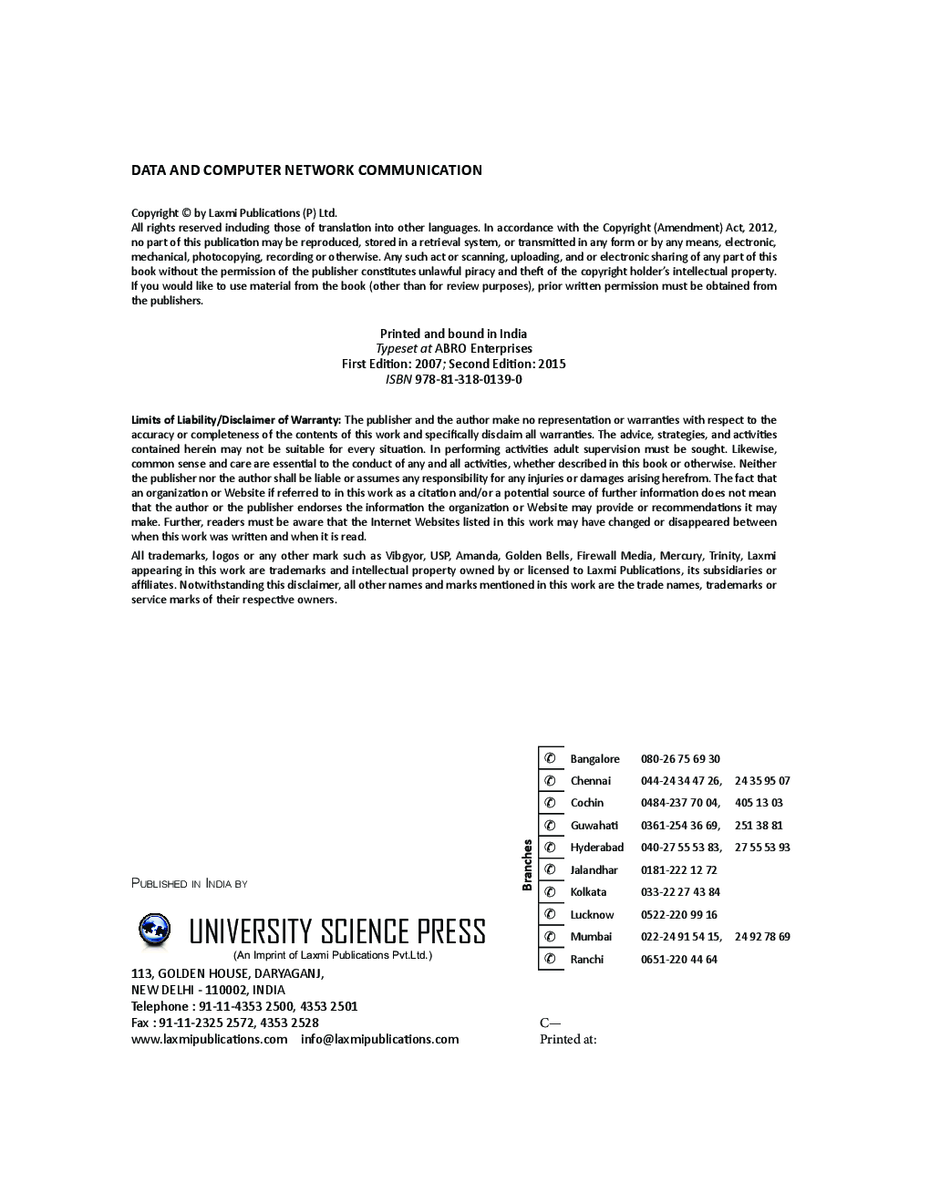 Data And Computer Network Communication - Page 5