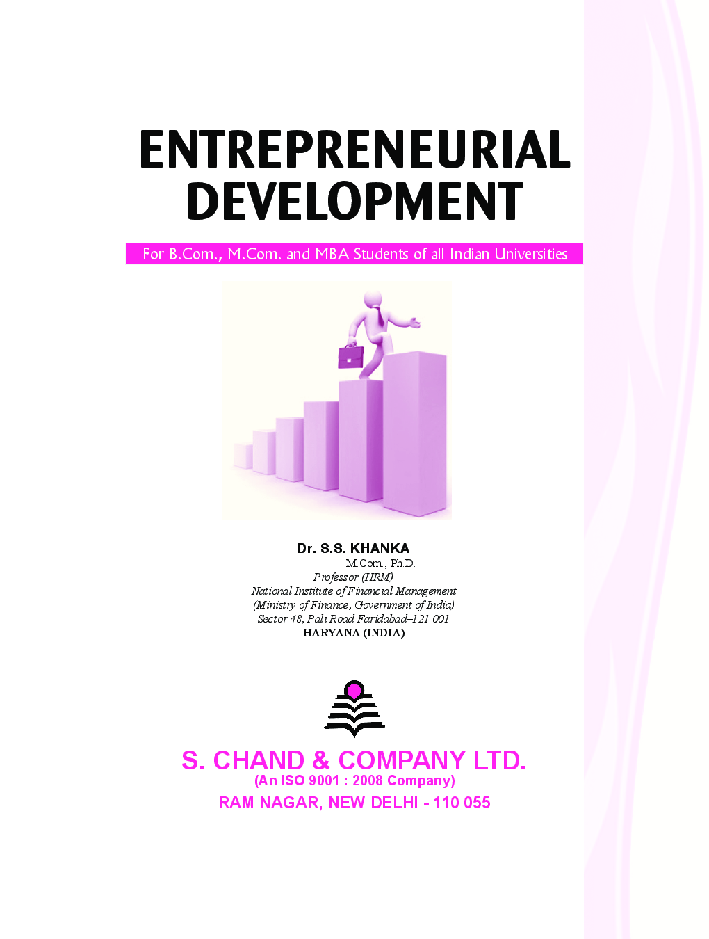 entrepreneurship development book of s.s.khanka
