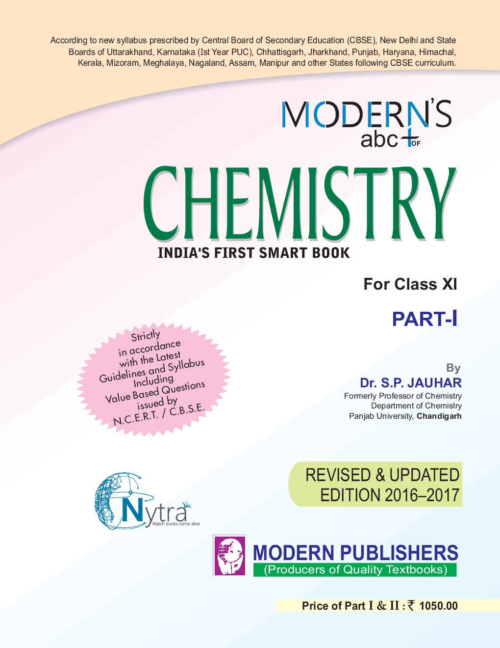 download modern abc plus of chemistry class 11 part i by dr s p