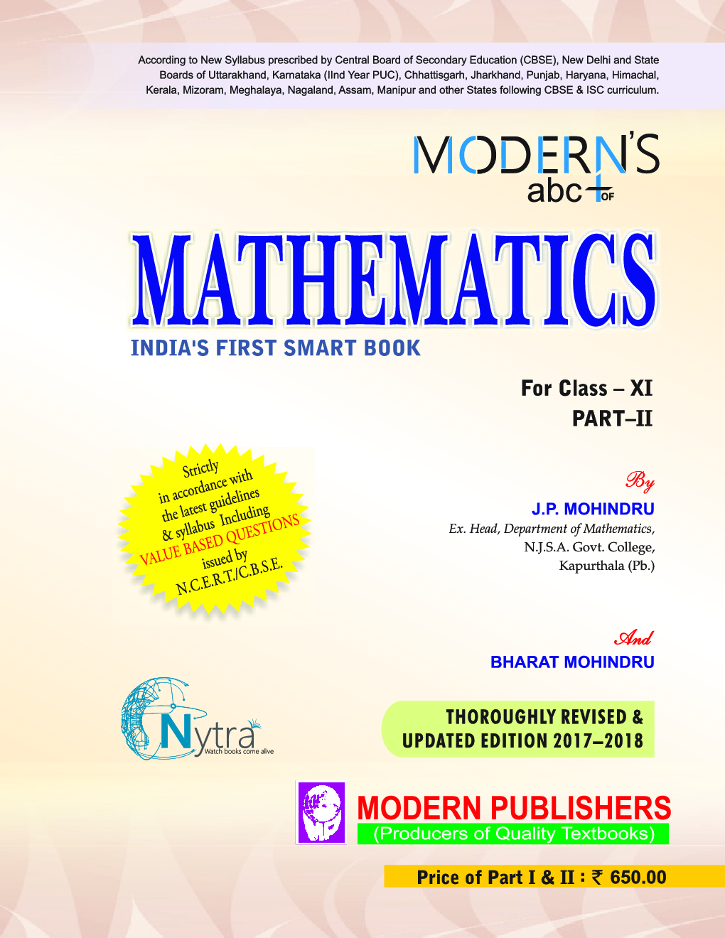 Maharashtra state board ssc maths textbook pdf free download english moderns abc plus of mathematics class 11 part ii by j p mohindru moderns abc plus of fandeluxe Gallery
