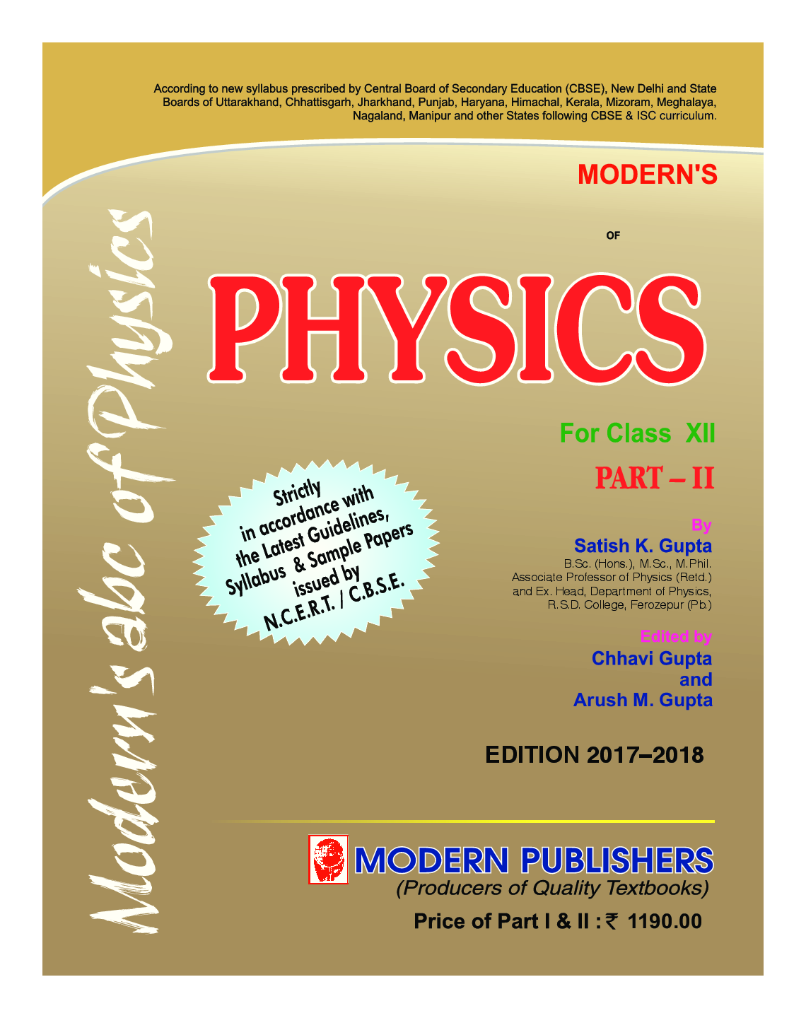 Download moderns abc plus of physics class 12 part ii by satish k moderns abc plus of physics class 12 part ii by satish k gupta fandeluxe Gallery