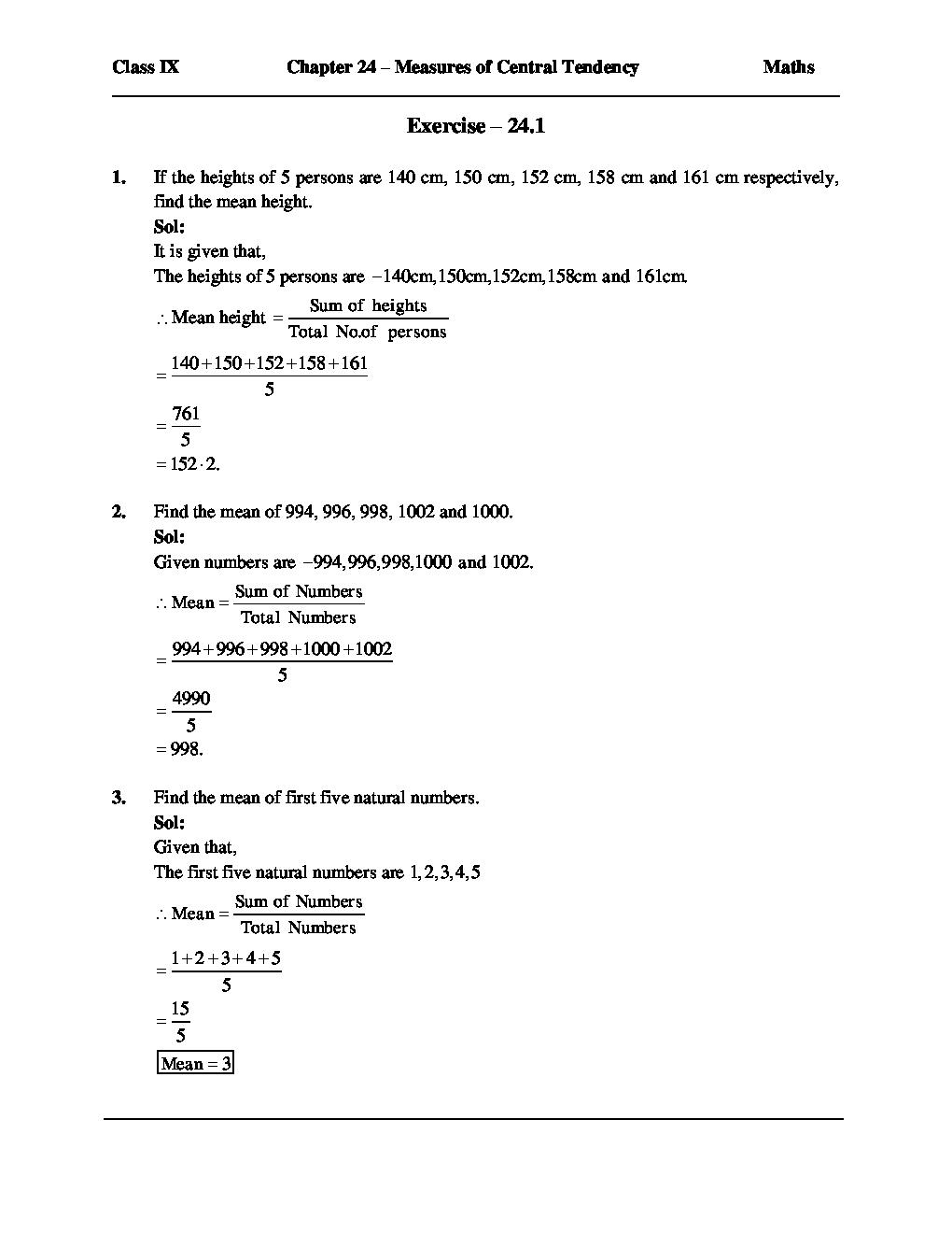Class download rd 9 ebook sharma mathematics