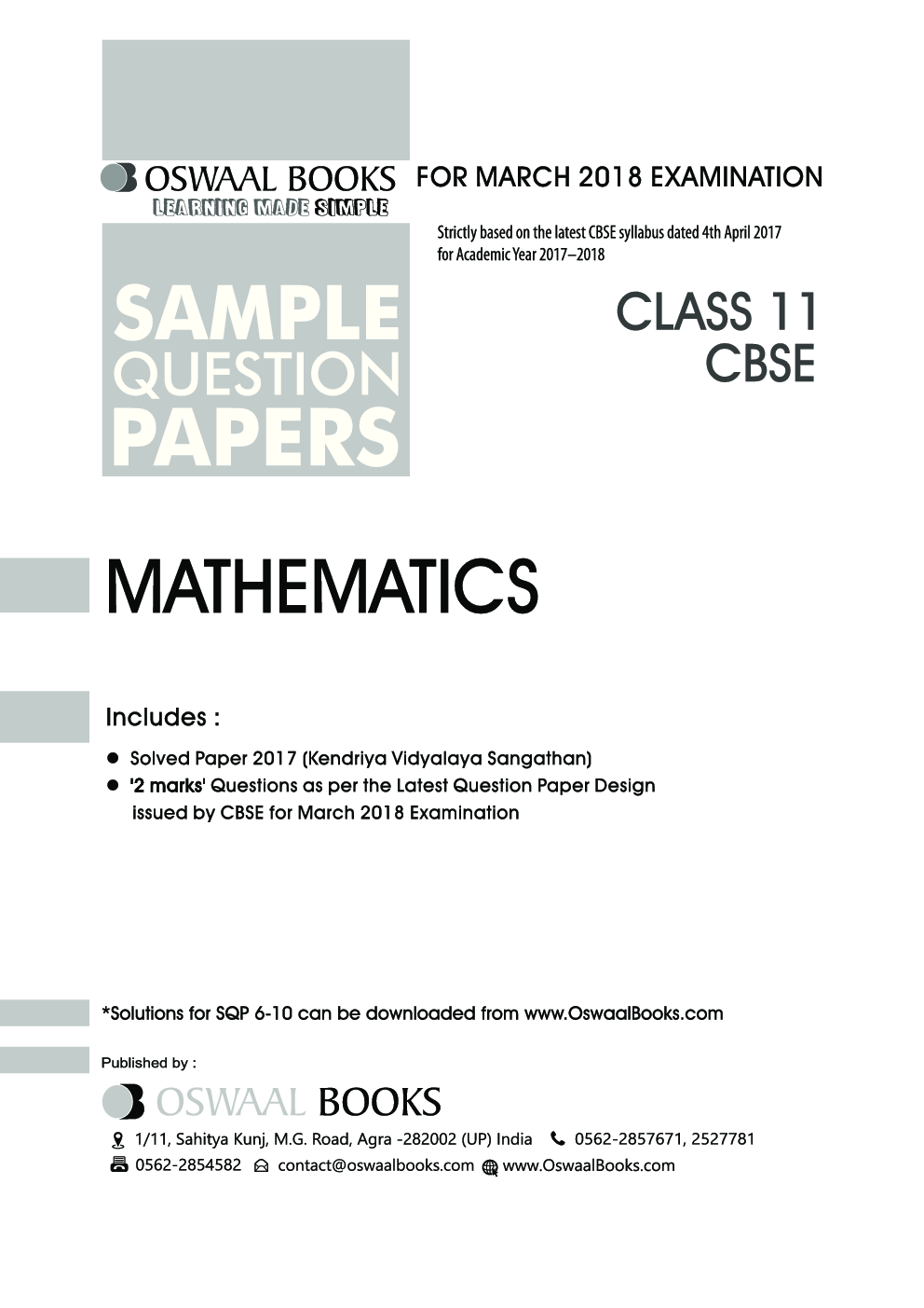 Oswaal cbse sample question papers for class xi mathematics mar oswaal cbse sample question papers for class xi mathematics mar 2018 exam by panel of experts fandeluxe Image collections