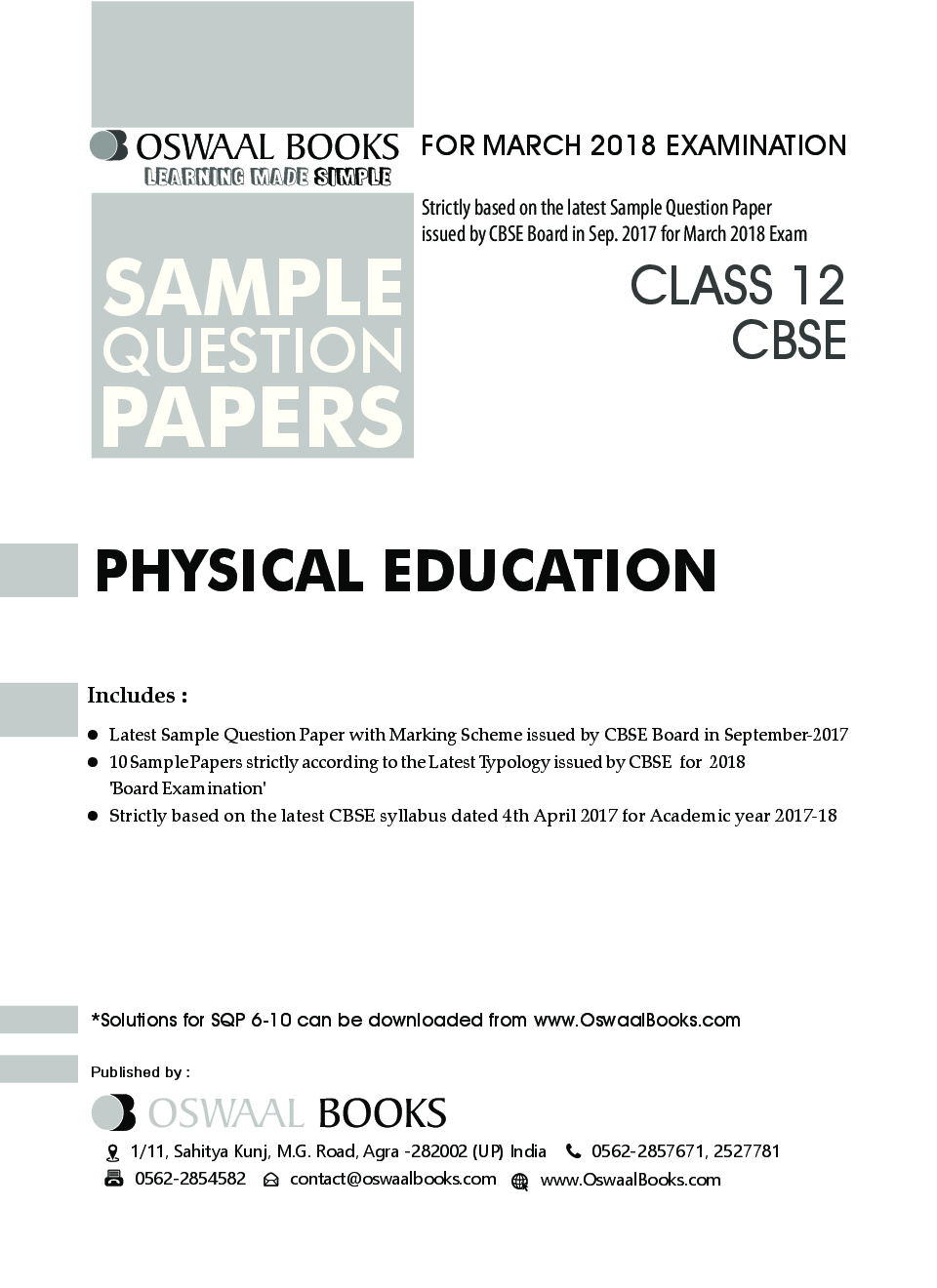 Download oswaal cbse sample question papers for class xii physical oswaal cbse sample question papers for class xii physical education mar 2018 exam by panel of experts malvernweather Images
