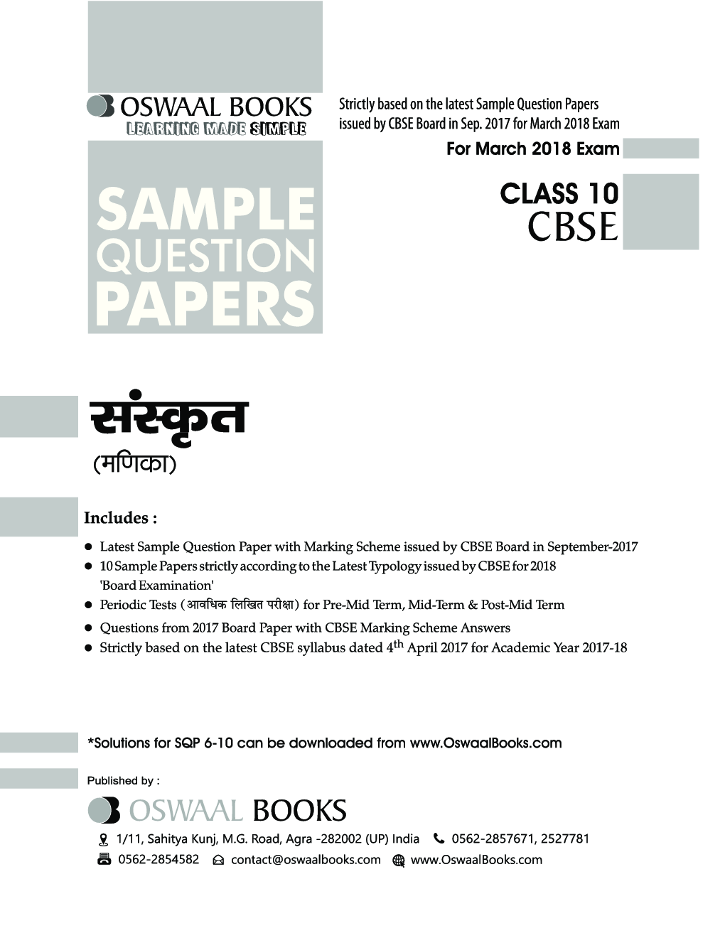 My Free Cbse Guidefree Ebooks Notes Question And Answers Expert Differential Pair Circuit Diagram Tradeoficcom Download Oswaal Sample Papers Class X Sanskrit Mar Rh Kopykitab Com