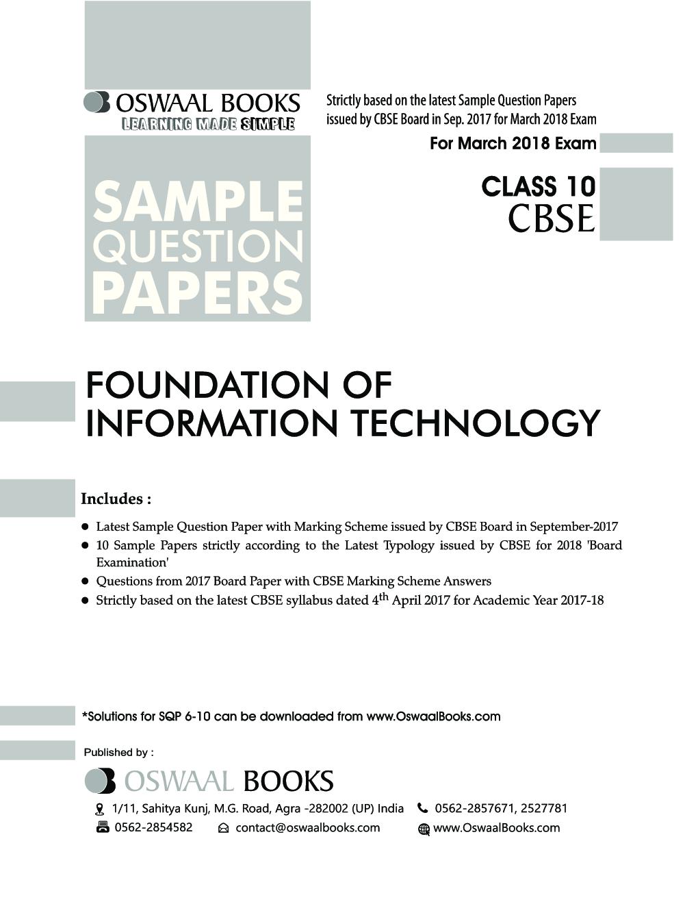 karnataka sslc midterm question papers 2012
