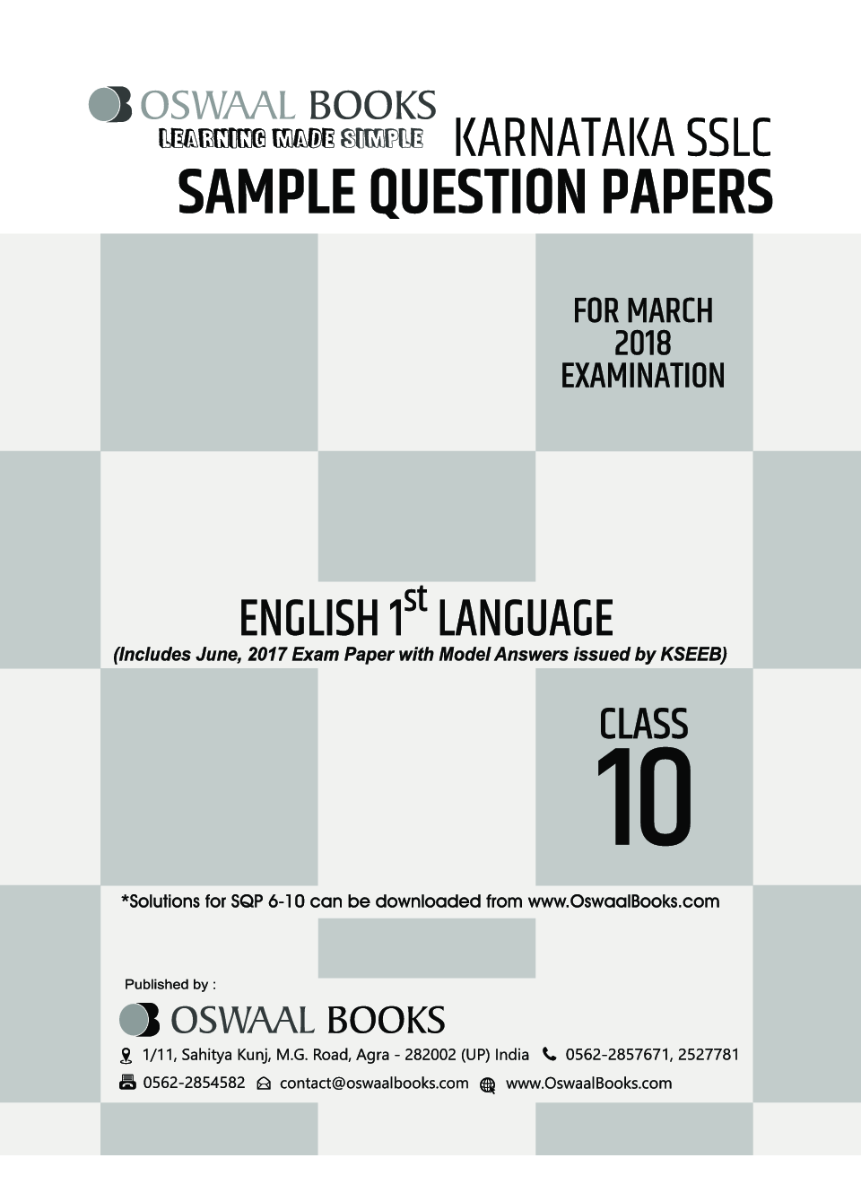 Oswaal karnataka sslc sample question papers for class x english oswaal karnataka sslc sample question papers for class x english 1st language march 2018 exam by panel of experts malvernweather Choice Image