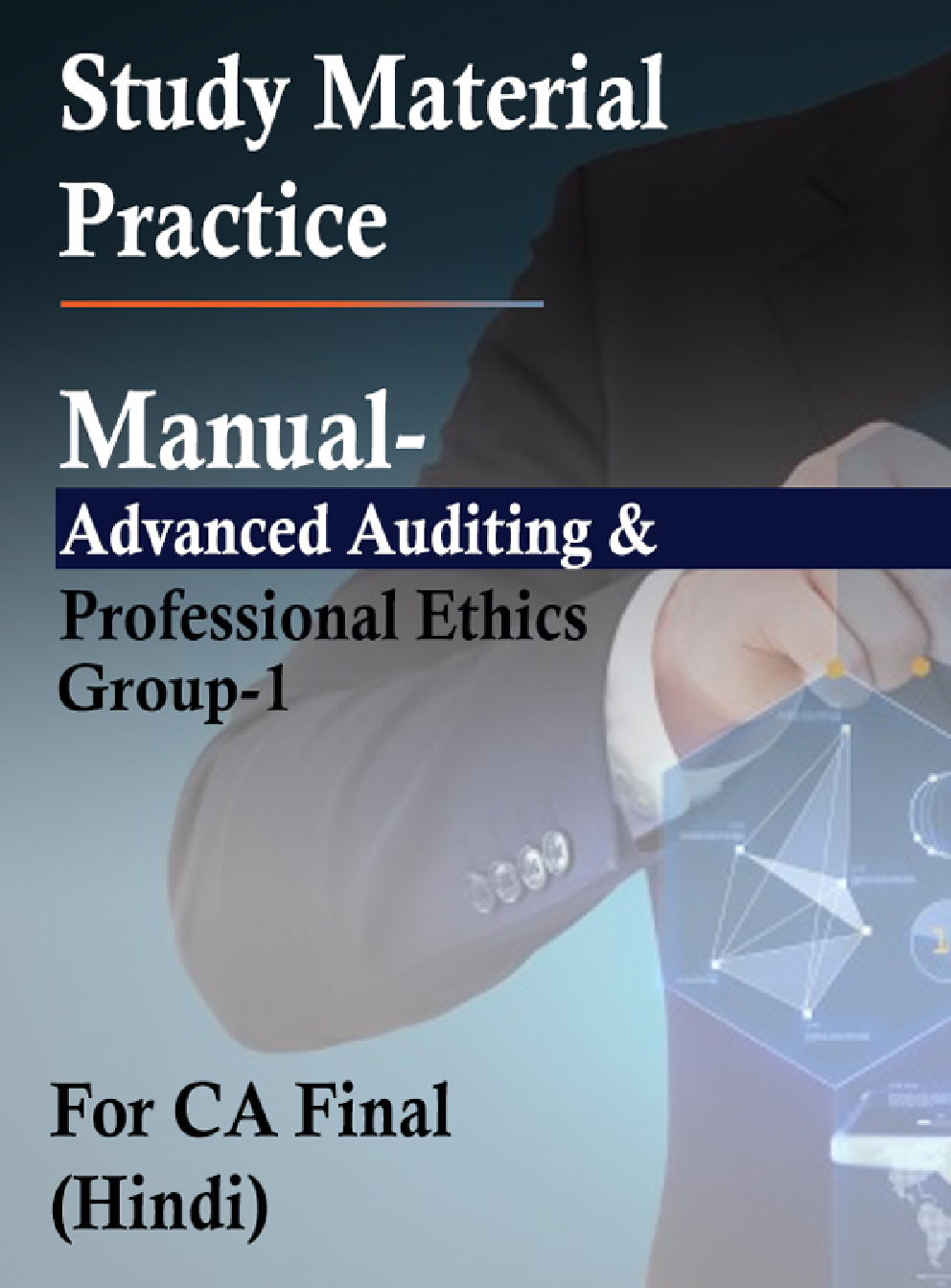 Study Material Practice Manual Advanced Auditing And Professional Ethics Group-1 For CA Final 2018 (Hindi) - Page 1