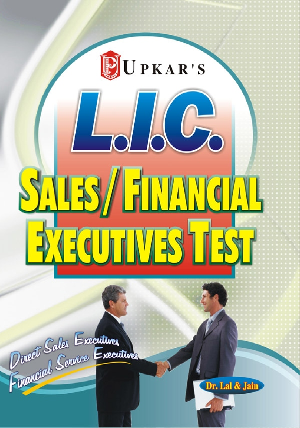 LIC Sales/Financial Executive Test - Page 1