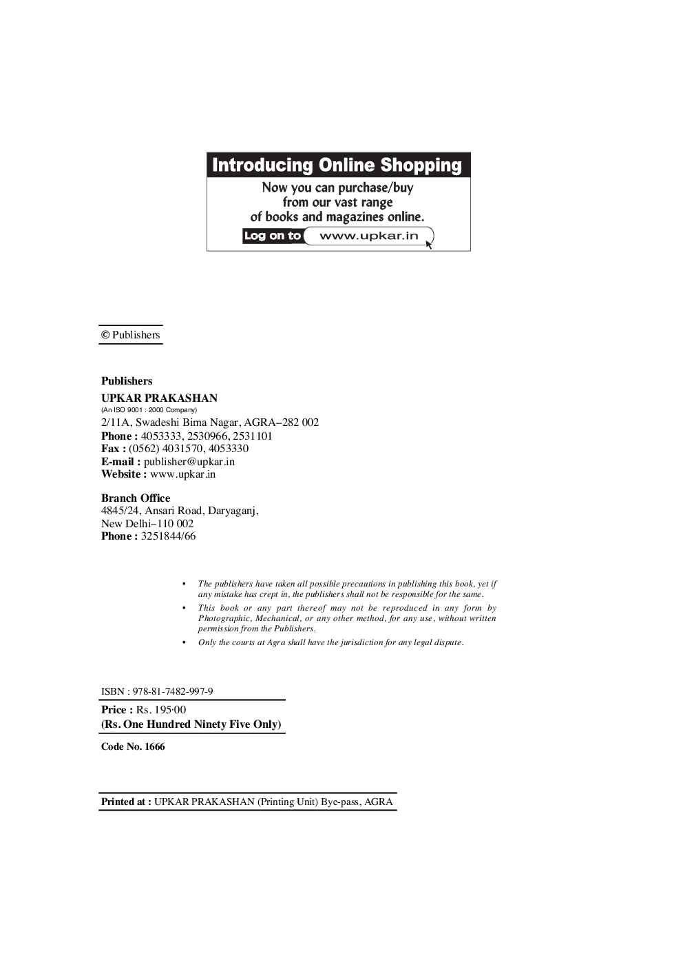 LIC Sales/Financial Executive Test - Page 3