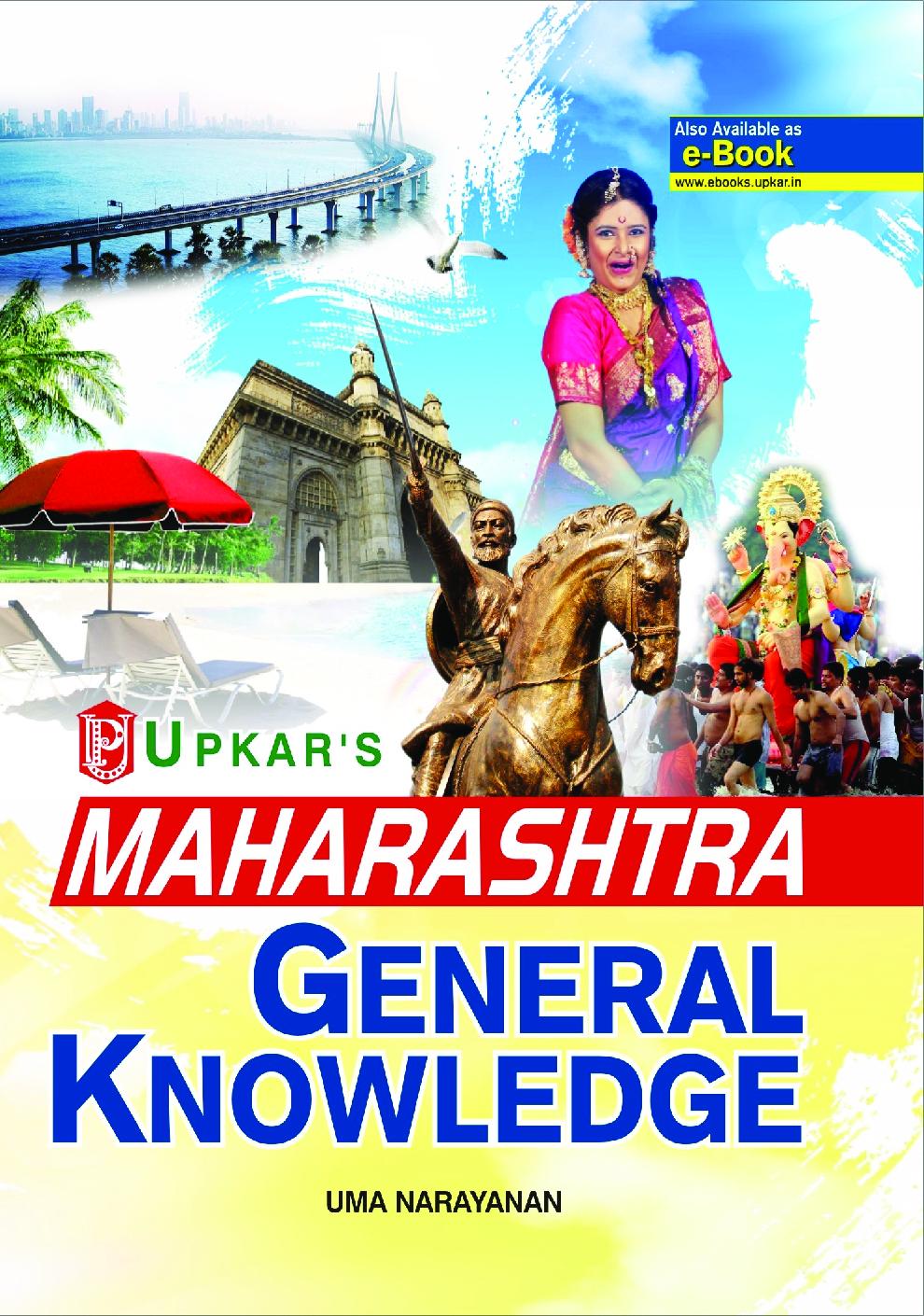 Maharashtra General Knowledge - Page 1