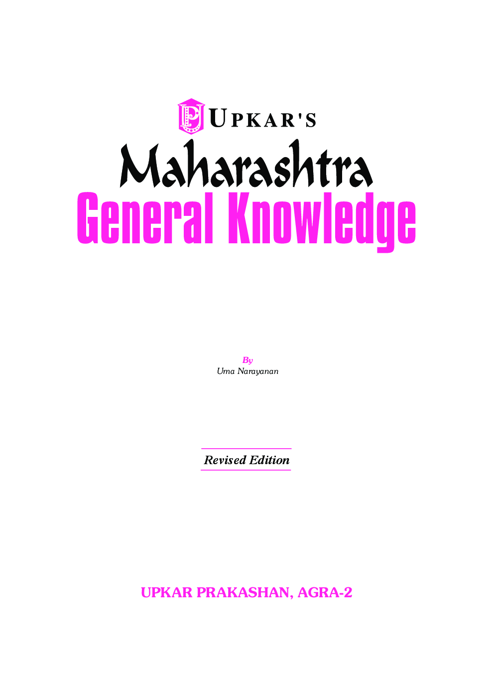 Maharashtra General Knowledge - Page 2