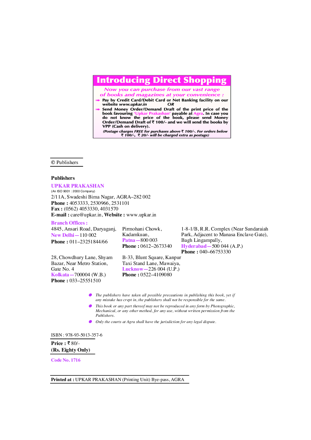 Maharashtra General Knowledge - Page 3