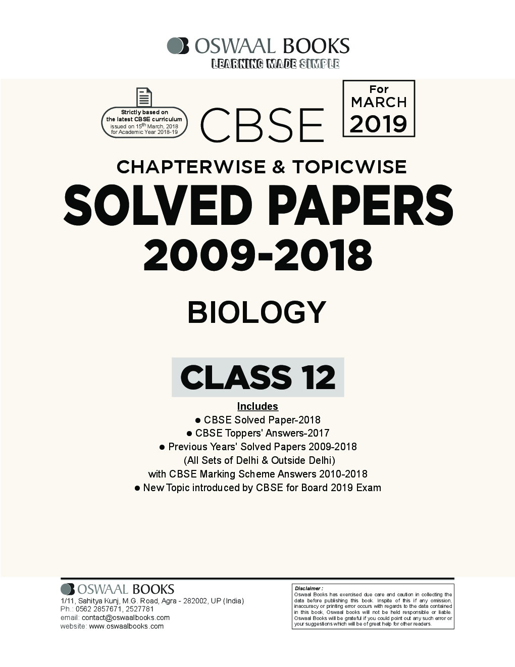 Download oswaal cbse chapterwise topicwise solved papers class experience in web reader fandeluxe Images