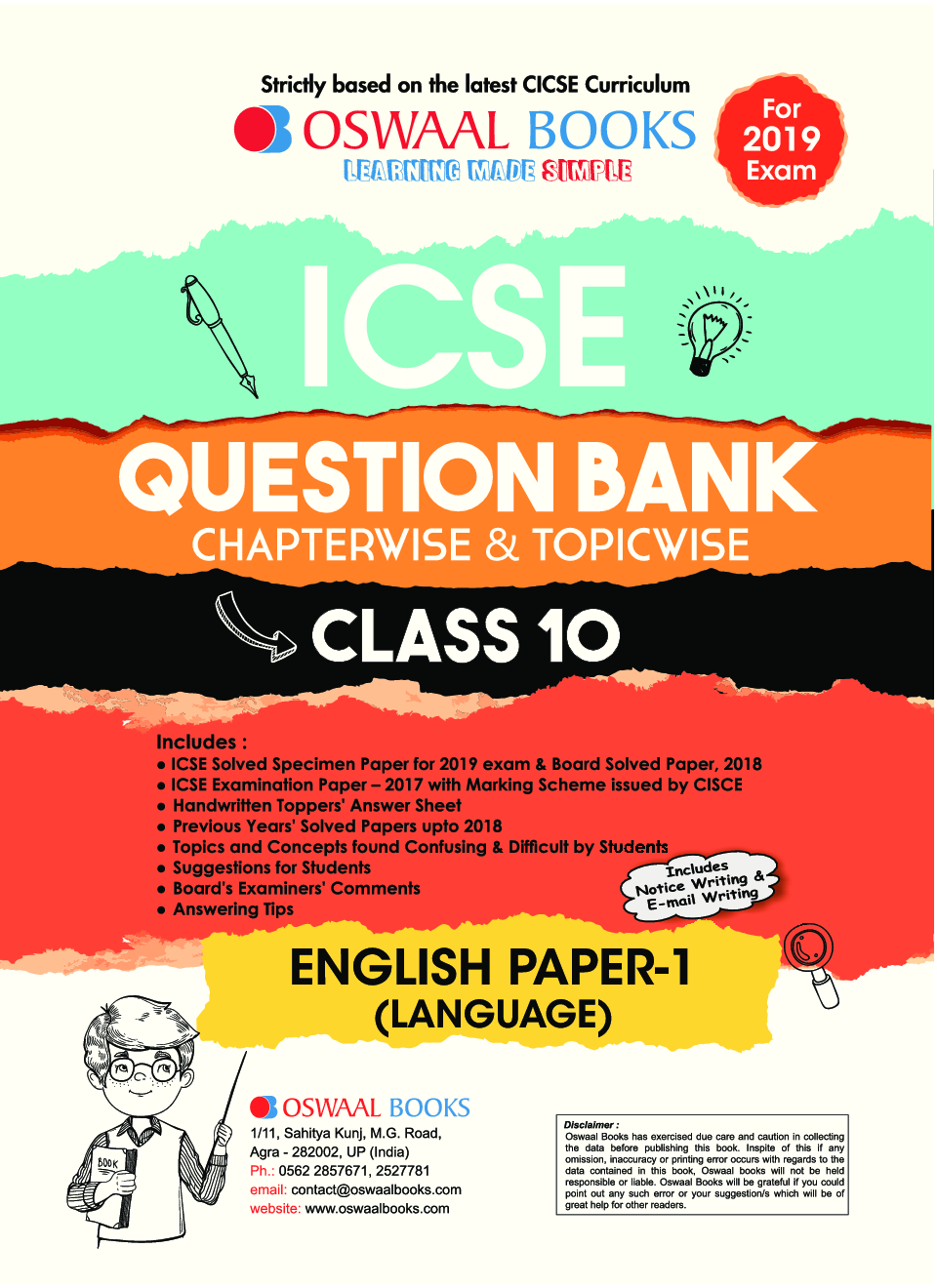 Download Oswaal ICSE Question Bank Chapterwise & Topicwise Class - X  English Language Paper 1 For 2019 Exam PDF Online