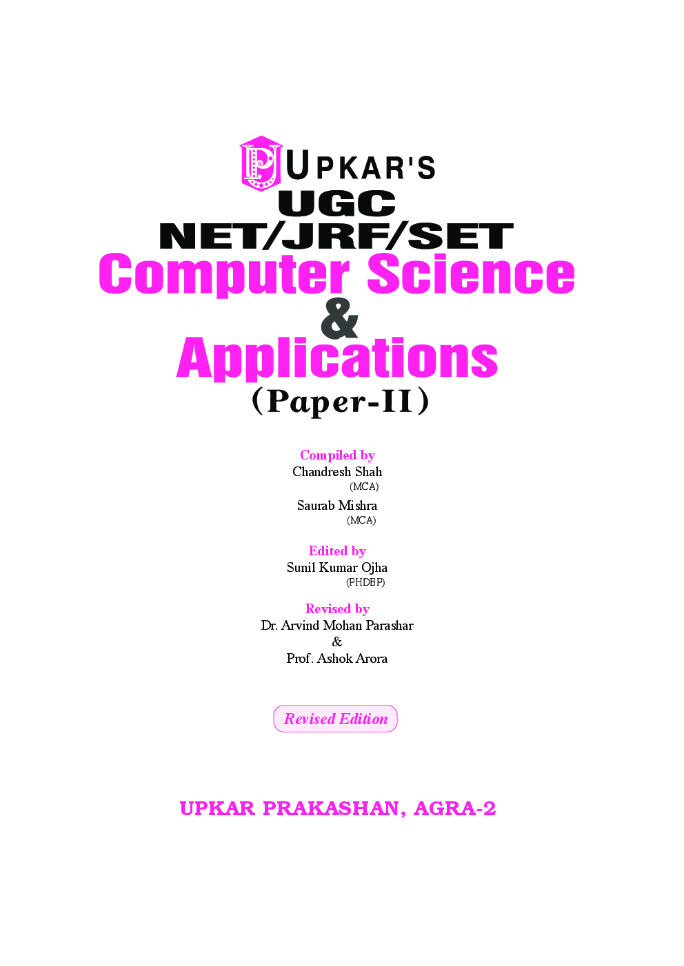 UGC NET /JRF /SET Computer Science And Applications (Paper II) - Page 2