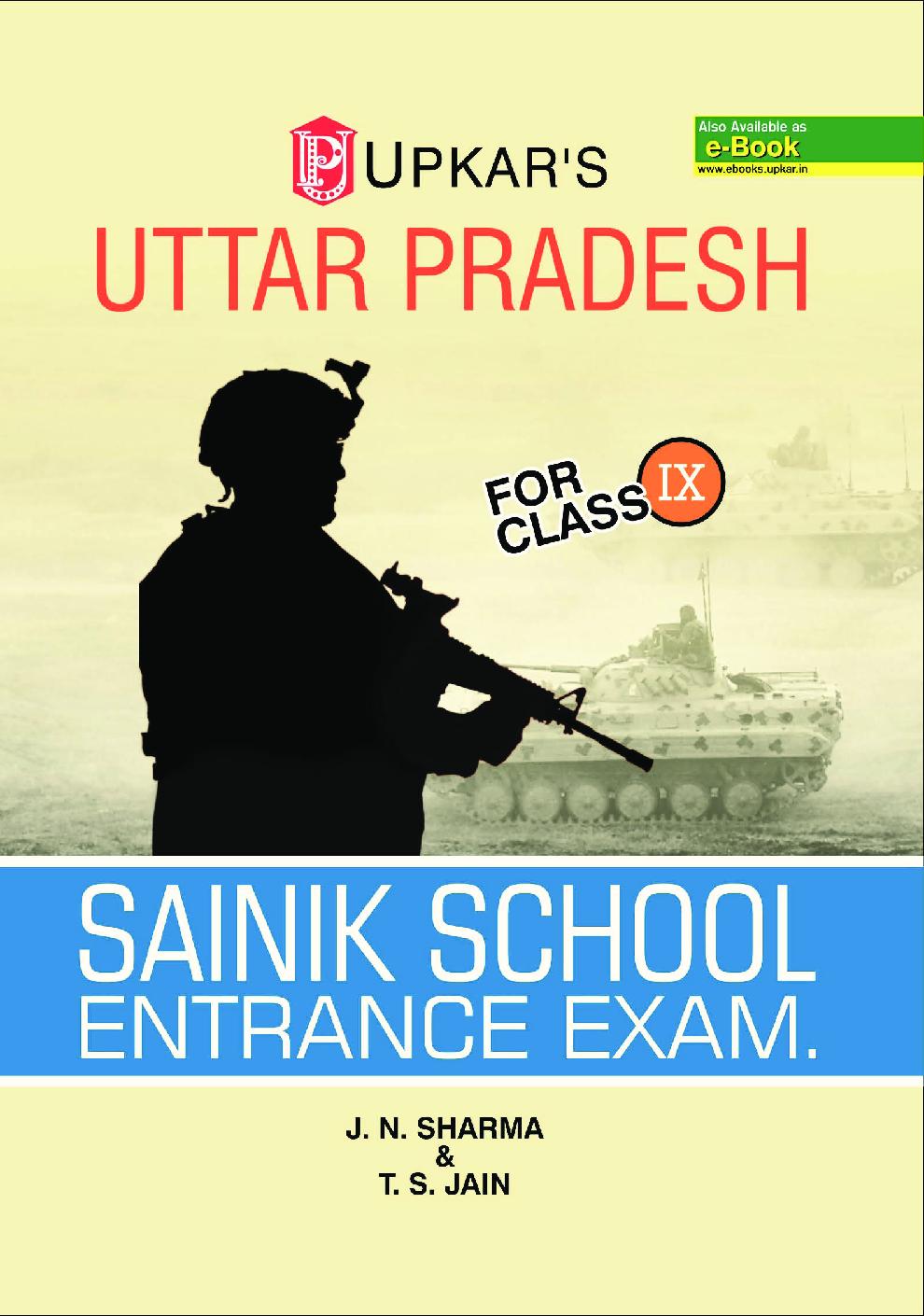 Uttar Pradesh Sainik School Entrance Exam For Class - IX - Page 1