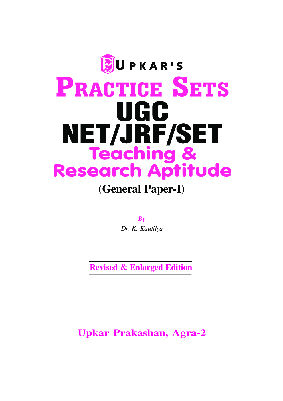 UGC NET /JRF /SET Practice Sets Teaching And Research Aptitude (General Paper-I) Revised Edition - Page 2