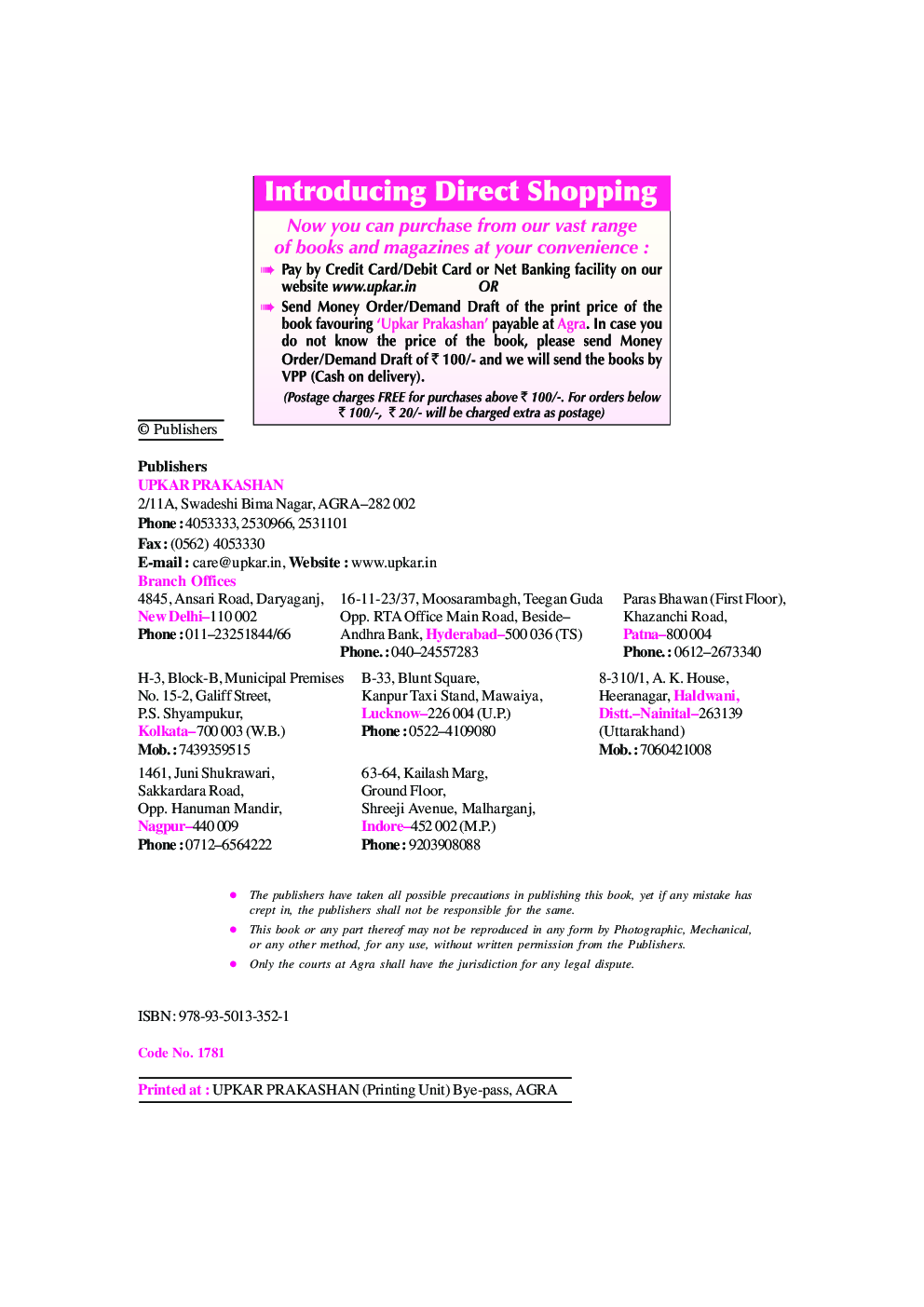 UGC NET /JRF /SET Practice Sets Teaching And Research Aptitude (General Paper-I) Revised Edition - Page 3