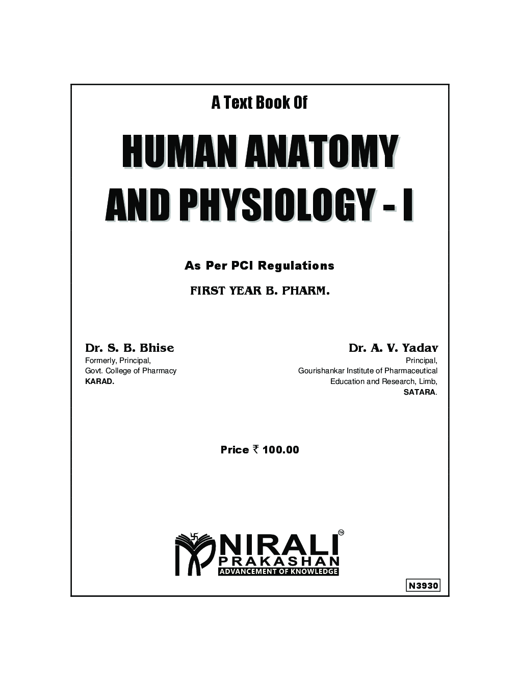 Download A Textbook Of Human Anatomy And Physiology - I by Dr. S. B. ...