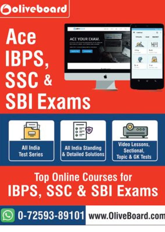 बैंकिंग और एसएससी अगस्त 2018 E-Book - Page 3