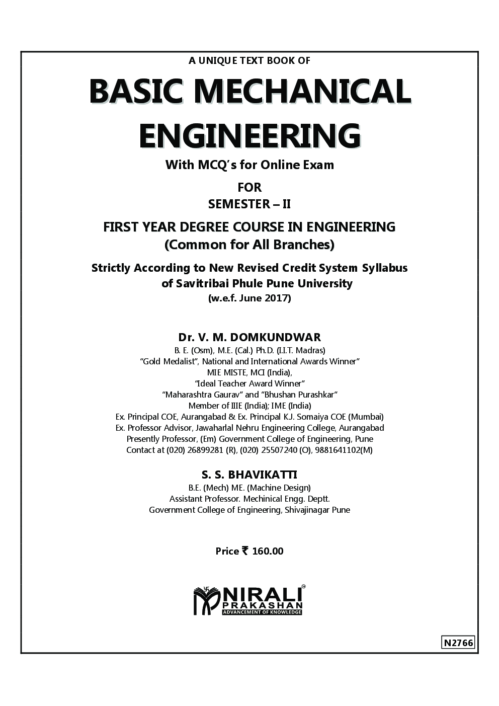 BASIC MECHANICAL ENGINEERING.pdf download - 2shared