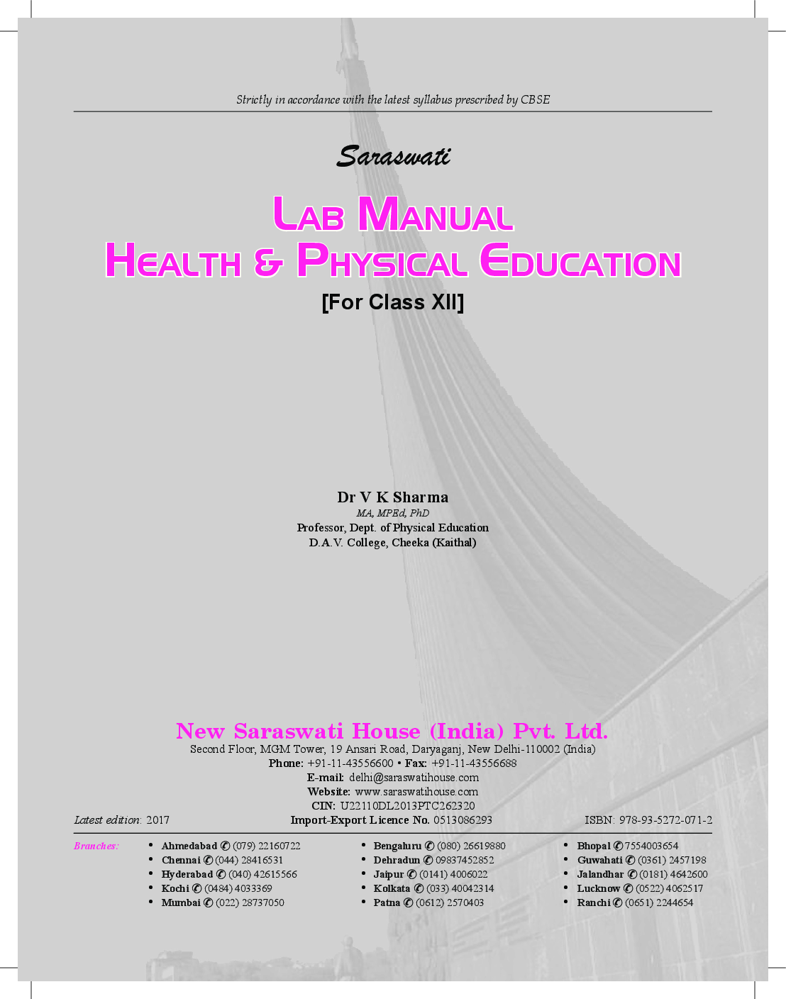 ... Array - download saraswati lab manual health and physical education for  rh kopykitab com
